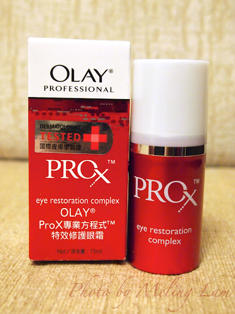 olay professional pro-x toner lotion wrinkle cream eye cream