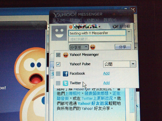 yahoo mail beta new version 無限容量