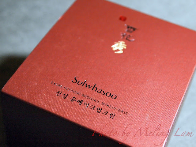 Sulwhasoo Extra Refining Radiance Makeup makeup-base powder foundation