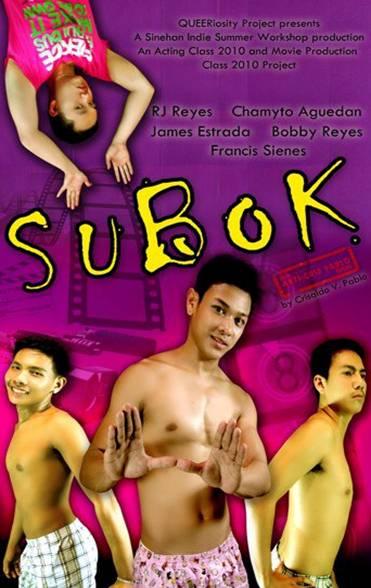 Bilog movie