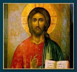 ORACION DEL NOMBRE DE JESUS.