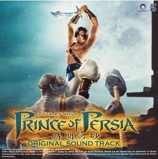 Prince of Persia - Sands of Time.