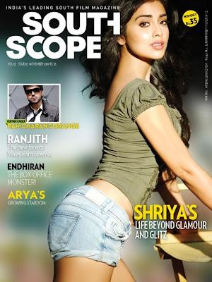 Shriya Saran – South Scope Magazine Cover