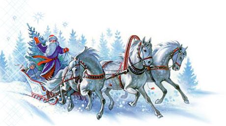 Подарки на новый год для деда мороза и снегурочки