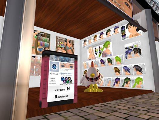 fukuoka shopping mall