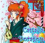 Castalia Doragon