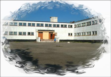 В 1934 году была основана школа