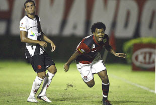 Renato Ribeiro