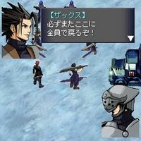 FINAL FANTASY NO ZEEBO Final+Fantasy+VII+Before+Crisis+4