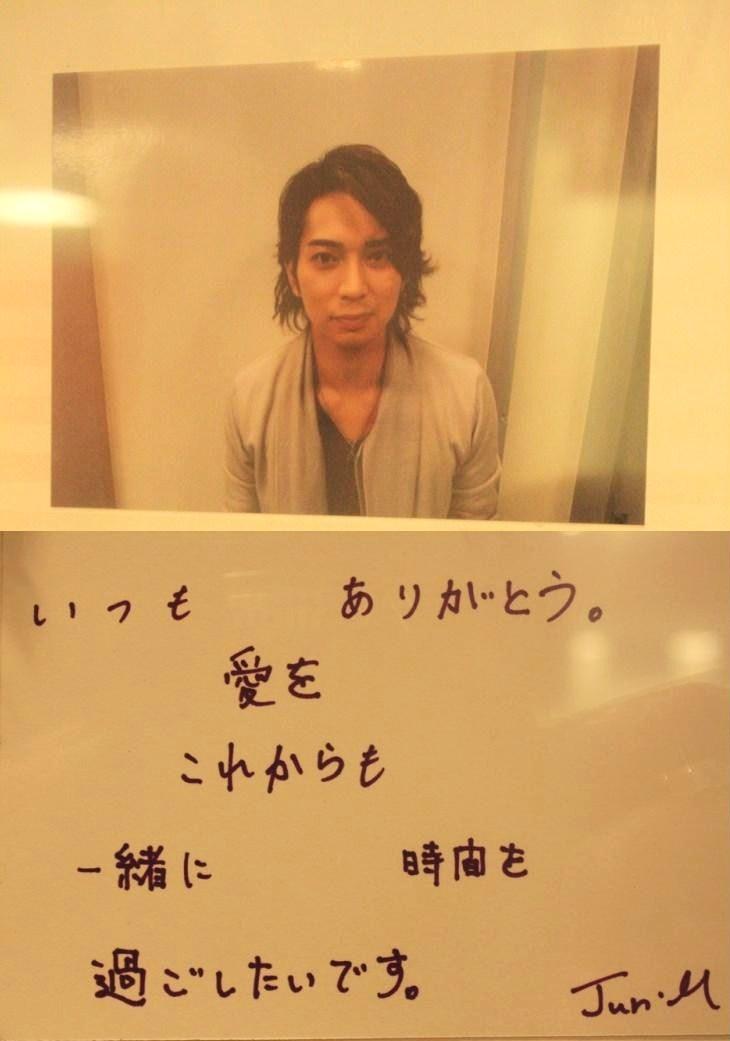 ARASHI ~MENSAJES DE NAVIDAD~ Matsumoto%2BJun%2B-%2BMensaje%2BNavidad