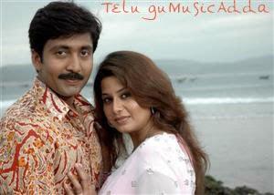 Sreemathi Kalyanam Telugu Movie Songs