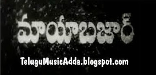 Mayabazar old Songs Download Free