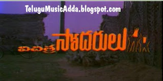 Kamala Hasan Vichitra Sodarulu Telugu Movie Audio Songs