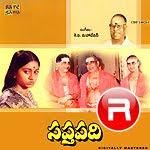 Sapthapadhi Telugu Movie Audio Songs