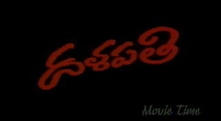 Rajinikanth Dalapathi (1992) Telugu Movie Songs