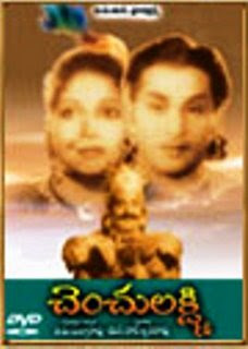 Chenchu Lakshmi (1958) Telugu Hit Movie Songs