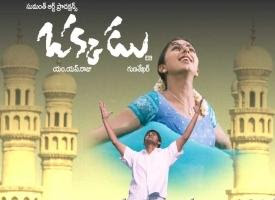 Okkadu Telugu Movie Mp3 Songs