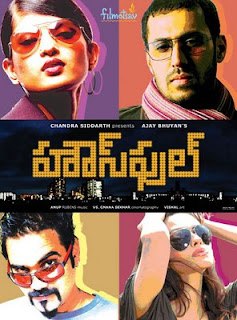 Housefull(2009) Telugu Movie Mp3 Songs Album