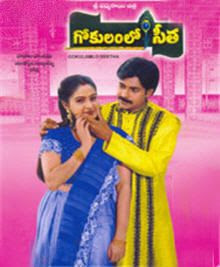 Pavan Kalyan's Gokulamlo Seetha(1997) Telugu Movie Mp3 Songs