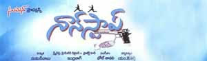 Non Stop (2009) Telugu Movie Songs