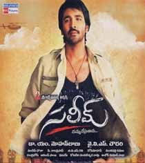 SALEEM(2009) Latest Telugu Mp3 Songs Download