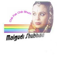 Malgudi Shubhaa Telugu Pop Album Chik Pak Chik Bam Free Download