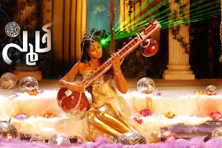 Smita's Telugu Trilingual Pop Albums  Free Download
