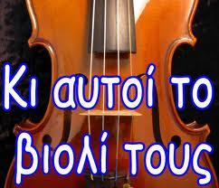 http://3.bp.blogspot.com/_LOCic5ZAuvw/TPznrFjzAtI/AAAAAAAAAig/IQjgs-EQMLA/s1600/BIOLI.jpg