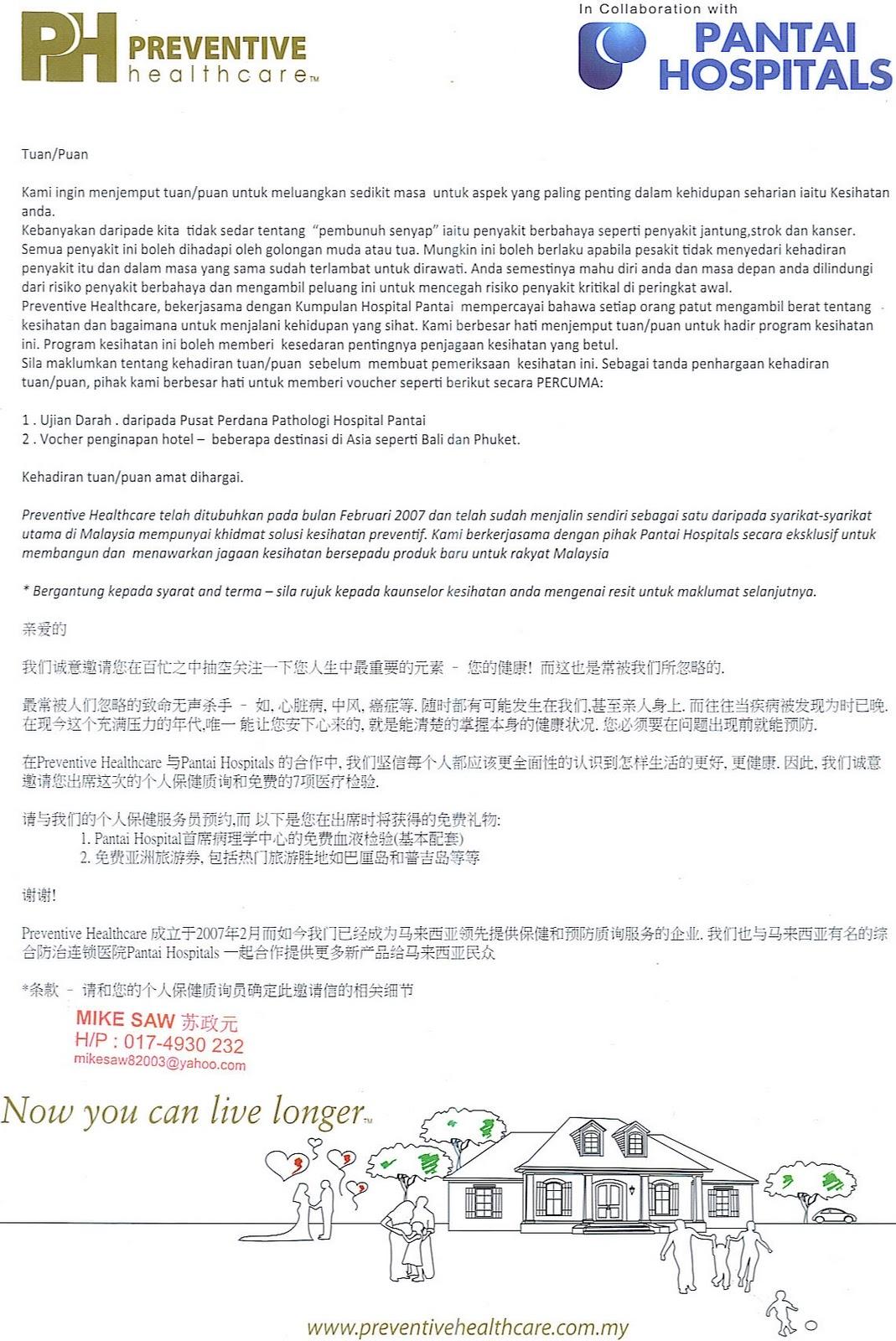 Program Specialist Resume Cover Letter 28 Images Rejection