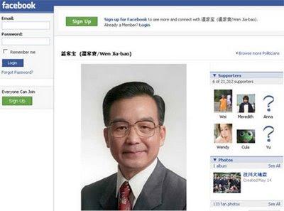 Facebook e la Cina