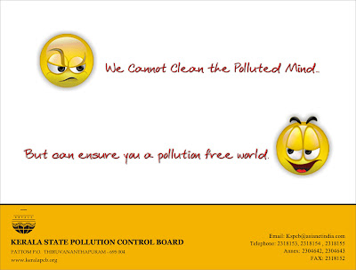 essay on state pollution control board
