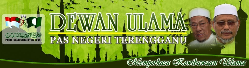 Dewan Ulama' PAS Negeri Terengganu [ DUPNT ]
