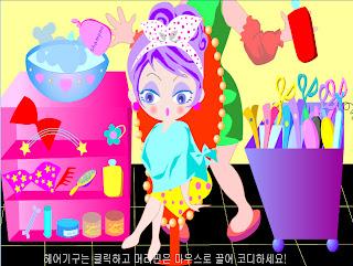 Juegos Gratis Juegos de peluqueria y manicure Juegos de Chicas - Juegos De Manicure Y Peinados