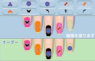 Salón de pintar y arreglar uñas
