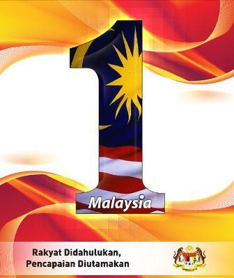 Koleksi Gambar Logo 1Malaysia 8