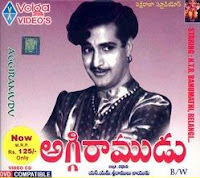 ntr's aggiramudu telugu mp3 songs