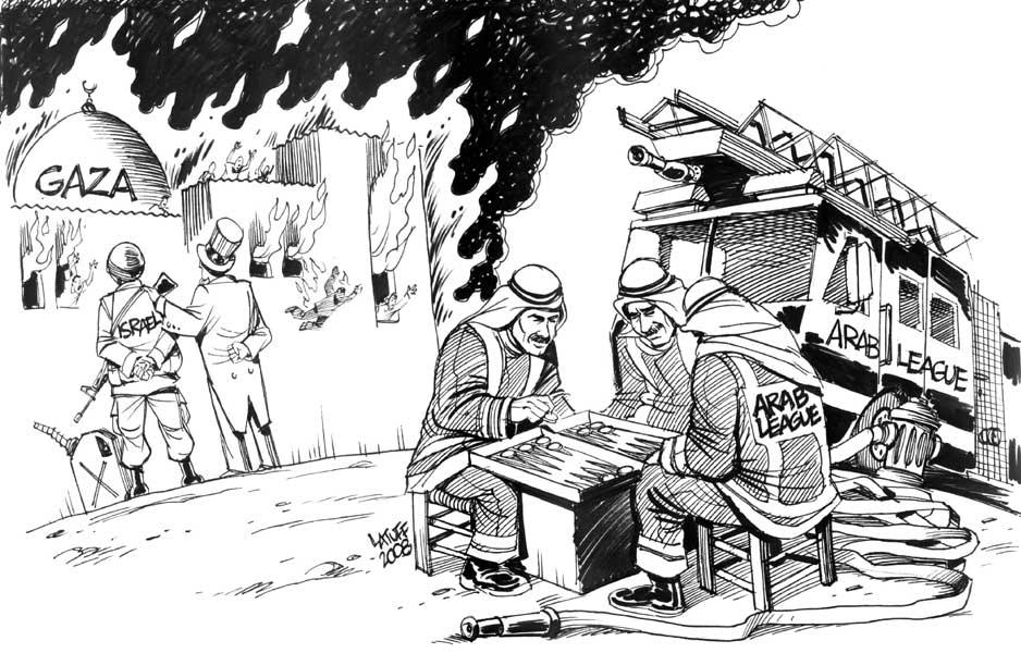 [Gaza+Arab+League.jpg]