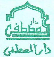 PP Darul Mustofa Aidid