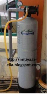 Imtiyaaz Outdoor RM998