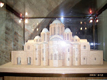 St Sophia's Sobor Original Construction   Kiev, the Mother of All the Russias