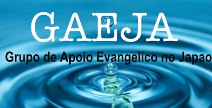 Grupo de apoio evangelico no japao