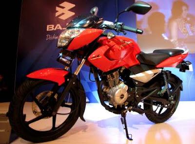 New Yamaha Byson VS Bajaj Pulsar 135 LS