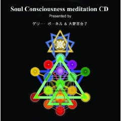 Ascension Through Descension, Divine One Within and Without: Soul ...