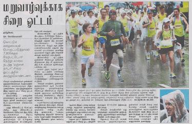 Tamil Marasu 2010