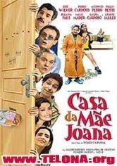 Casa da Mãe Joana poster