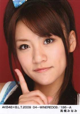 Ficha de Takahashi minami (info inportante) Minami346