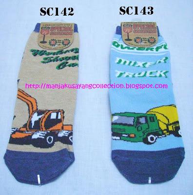 combimini socks