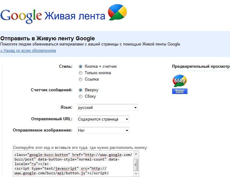 Приложения в Google Play – Одноклассники – социальная сеть