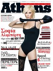 Athens Magazine 2