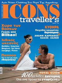 Τεύχος Ιουλίου 2009